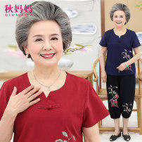 Middle aged and old women's wear White suit blue suit red suit orange suit L (recommended 80-95 kg) XL (recommended 95-110 kg) 2XL (recommended 110-120 kg) 3XL (recommended 120-135 kg) 4XL (recommended 135-145 kg) 5XL (recommended 145-160 kg) Summer of 2018 folk-custom Loose 60 years old and above