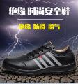 Protective footwear Black blue 36373839404142434445