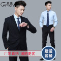 Suit Business gentleman Mance Jianshe striped suit man + [light blue] long shirt + striped trousers man Jianshe striped suit man + [white] long shirt + striped trousers man 165/(S) 170/(M) 175/(L) 180/(XL) 185/(XXL) 190/(XXXL) routine Flat lapel No slits spring standard Double breasted go to work