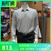 shirt Fashion City Lucadilon Blue bar routine Pointed collar (regular) Long sleeves standard Other leisure spring youth Business Casual 2020 stripe silk Mercerization silk Soft Gloss  90% (inclusive) - 95% (inclusive)