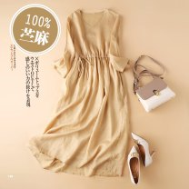 Dress Spring 2021 Apricot yellow green purple Average size Mid length dress singleton  Long sleeves commute V-neck High waist Solid color other A-line skirt routine 30-34 years old MISS BULU literature Q6211 More than 95% hemp Ramie 100%
