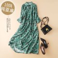 Dress Spring 2021 L XL Mid length dress singleton  three quarter sleeve commute stand collar High waist Decor Big swing routine Others 30-34 years old MISS BULU literature More than 95% other other Other 100%