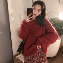Dress Autumn of 2019 Red sweater + dress one piece red sweater one piece dress S M L XL longuette Two piece set Long sleeves commute Crew neck High waist Broken flowers Socket A-line skirt routine Others 18-24 years old Buyido Korean version FCPM85475 More than 95% other Other 100%