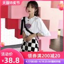Fashion suit Summer 2020 S M L XL White top black and white check skirt white top + black and white check skirt 18-25 years old Meng Youlai QCSG44136 96% and above Other 100% Pure e-commerce (online only)