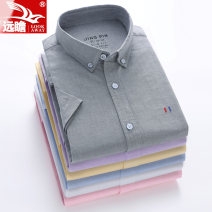 shirt Business gentleman Look away 38/S 39/M 40/L 41/XL 42/2XL 43/3XL 44/4XL Thin money square neck Short sleeve easy Other leisure summer youth Cotton 100% Business Casual 2019 Solid color oxford Summer of 2019 washing cotton other Pure e-commerce (online only) More than 95%
