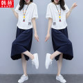 Dress Summer of 2019 Khaki Navy S M L XL 2XL 3XL Mid length dress Two piece set Short sleeve commute Crew neck Elastic waist Solid color Socket A-line skirt Bat sleeve Others 25-29 years old Han Xi Korean version Pocket tie HX1030-2 More than 95% other Other 100% Pure e-commerce (online only)