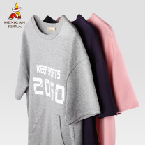 Nightdress Mexican / Scarecrow Pink Sapphire grey M L XL Simplicity Short sleeve Leisure home Middle-skirt summer Solid color youth Crew neck cotton printing 61% (inclusive) - 80% (inclusive) AL672W0 Spring 2020 Cotton 75% polyester 20% polyurethane elastic fiber (spandex) 5%