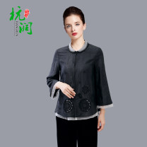 Middle aged and old women's wear Winter 2020 black L XL XXL XXXL fashion shirt easy singleton  Solid color 40-49 years old Cardigan moderate Polo collar routine routine Embroidery silk Mulberry silk 100% 96% and above Pure e-commerce (online only) Single breasted three quarter sleeve