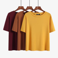 T-shirt S M L XL Summer of 2018 elbow sleeve Crew neck easy Regular routine commute cotton 86% (inclusive) -95% (inclusive) 18-24 years old Korean version Shi Fanxiu Cotton 92.5% polyurethane elastic fiber (spandex) 7.5% Pure e-commerce (online only)