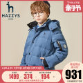 Down Jackets 105cm 110cm 120cm 130cm 145cm 155cm 165cm 170cm 90% White duck down children Hazzys Haze Blue Diamond Black polyester TMHZNDBD36CR540 Class C Polyester 85% cotton 15% Winter 2020 Chinese Mainland
