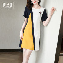 Dress Summer 2021 Yellow red green S/155 M/160 L/165 XL/170 XXL/175 Middle-skirt singleton  Short sleeve commute Crew neck middle-waisted Solid color Socket A-line skirt routine Others 25-29 years old Zolani lady Splicing ZB3057 More than 95% polyester fiber Polyester 100%