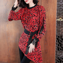 shirt gules S M L XL XXL Autumn of 2019 other 96% and above Long sleeves commute Medium length Crew neck Socket routine other 35-39 years old Self cultivation HN & Mo / Han Mu Korean version HM7290 Lace fold with lace up print Other 100% Pure e-commerce (online only)