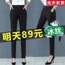 Casual pants Front split pants, open Capris, open Capris M L XL 2XL 3XL 4XL Spring 2021 trousers Haren pants High waist commute routine Yyfm / yiyanshe Other 100% Pure e-commerce (online only)