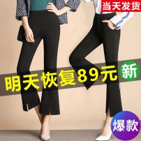 Casual pants M L XL 2XL 3XL Spring 2021 Ninth pants Flared trousers High waist thickening Yyfm / yiyanshe Pure e-commerce (online only)