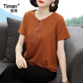 T-shirt brown M L XL XXL XXXL Summer 2020 Short sleeve Crew neck easy Regular routine commute Viscose 51% (inclusive) - 70% (inclusive) 40-49 years old Simplicity classic Vertical stripe solid Timan TM9904 Asymmetrical decorative buttons Pure e-commerce (online only)