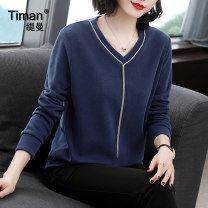 T-shirt Dark blue green gray brown pink M L XL XXL XXXL Spring 2021 Long sleeves V-neck easy Regular routine commute cotton 51% (inclusive) - 70% (inclusive) 40-49 years old Simplicity originality Geometric pattern solid color Timan TM9353 Asymmetric three dimensional decorative chain