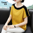 T-shirt Yellow red blue M L XL XXL XXXL Spring 2021 Short sleeve Crew neck easy Regular routine commute cotton 96% and above 40-49 years old Simplicity originality Solid color matching of geometric pattern Timan Splicing Cotton 96.5% polyurethane elastic fiber (spandex) 3.5%