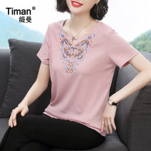 T-shirt Yellow pink M L XL XXL XXXL Summer 2021 Short sleeve Crew neck easy Regular routine commute cotton 86% (inclusive) -95% (inclusive) 40-49 years old literature originality Geometric patterns of plants and flowers Timan Embroidery and hollowing out