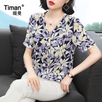 Lace / Chiffon Summer 2021 violet M L XL XXL XXXL Short sleeve commute Socket singleton  easy Regular V-neck Decor routine 40-49 years old Timan TM10184 Bow printing beads literature 96% and above Polyester 100%