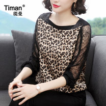 Lace / Chiffon Autumn of 2019 Black leopard print M L XL XXL XXXL Long sleeves Original design Socket singleton  easy Regular One word collar Leopard Print routine 35-39 years old Timan 96% and above Polyester 100% Same model in shopping mall (sold online and offline)