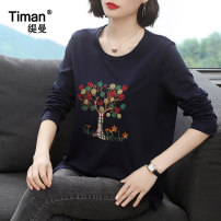 T-shirt Tibetan green M L XL XXL XXXL Spring 2021 Long sleeves Crew neck Straight cylinder Regular routine commute cotton 86% (inclusive) -95% (inclusive) 40-49 years old Simplicity originality Geometric patterns of plants and flowers Timan Decorative embroidery with unsymmetrical thread