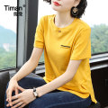 T-shirt Yellow white blue orange M L XL XXL XXXL Summer 2021 Short sleeve Crew neck easy Regular routine commute cotton 86% (inclusive) -95% (inclusive) 40-49 years old Simplicity originality Solid color matching of geometric pattern Timan TM9150 Splicing