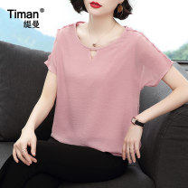 T-shirt Pink M L XL XXL XXXL Summer 2021 Short sleeve Crew neck easy Regular routine commute polyester fiber 96% and above 40-49 years old Simplicity literature Solid color mosaic with geometric pattern Timan TM9802* Unsymmetrical stitching open line decorative three dimensional decorative lace
