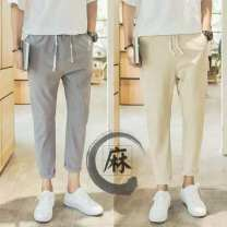 Casual pants Others Youth fashion 5XL,4XL,3XL,2XL,XL,L,M thin Ninth pants Other leisure Self cultivation No bullet summer youth tide 2020 Medium low back Little feet Sports pants Arrest line No iron treatment Solid color