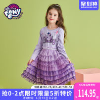 Dress Ziyue - Purple Biqi - Pink ziyue - Pink Biqi - Purple short sleeve - Pink female My little pony 110cm 120cm 130cm 140cm 150cm 160cm Cotton 93% polyurethane elastic fiber (spandex) 7% spring and autumn Skirt / vest Cartoon animation other Cake skirt PGQG1114 Class B Winter 2020 Chinese Mainland