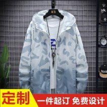 Jacket Guest speech Youth fashion MS 7008 blue MS 7008 gray M L XL 2XL 3XL 4XL routine easy Other leisure summer 7008Q Polyester 100% Long sleeves Wear out Hood tide teenagers routine Zipper placket Cloth hem No iron treatment Closing sleeve polyester fiber Summer 2021 Side seam pocket