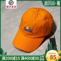 Hat cotton Real color of the counter F / average size Baseball cap Autumn, winter leisure time youth 25-29 years old Travel Peacebird B2YAA4121