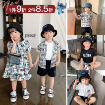 suit luson 80, 90, 100, 110, 120, 130, 140 male spring and autumn leisure time Sleeveless + pants 2 pieces routine There are models in the real shooting Socket nothing Cartoon animation other Other 100% 12 months, 18 months, 2 years old, 3 years old, 4 years old, 5 years old, 6 years old, 7 years old