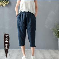 Casual pants Average size Summer 2021 hemp cotton