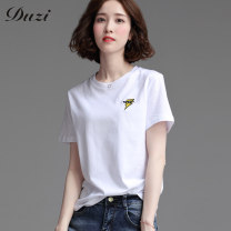 T-shirt Gray white green black S M L XL XXL Summer of 2019 Short sleeve Crew neck easy have cash less than that is registered in the accounts routine commute cotton 86% (inclusive) -95% (inclusive) Korean version classic Solid color mosaic of facial makeup Crossing posture QS1722 Patchwork
