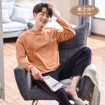 Pajamas / housewear set male A gentle companion cotton Long sleeves Simplicity Leisure home spring routine Small lapel trousers Front buckle youth 2 pieces rubber string More than 95% pure cotton 220g Cotton 100% Summer of 2019 Pure e-commerce (online only)