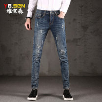 Jeans Youth fashion Arbosson 33 34 28 29 30 31 32 blue routine Micro bomb Regular denim YN15101 trousers Cotton 98% polyurethane elastic fiber (spandex) 2% autumn youth Medium low back Slim feet Youthful vigor 2017 Little straight foot zipper washing Multiple pockets Scraping Fall 2017 cotton
