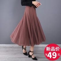 skirt Autumn of 2019 Skirt length 86cm 76cm Black white champagne apricot grey Mid length dress Versatile High waist A-line skirt Solid color Type A 18-24 years old Ximi Flounce pleated yarn net Pure e-commerce (online only)