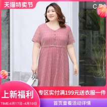 Women's large Summer 2021 Pink XL 2XL 3XL 4XL 5XL 6XL Dress singleton  commute Straight cylinder thin Socket Short sleeve other Korean version V-neck polyester Three dimensional cutting routine WPD41-5312 MuWa 25-29 years old Medium length Polyester 100% Pure e-commerce (online only) other