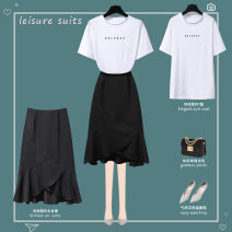 Dress Summer 2021 Top + skirt white top black skirt S M L XL 2XL 3XL 4XL longuette Two piece set Short sleeve commute Crew neck High waist Solid color Socket Ruffle Skirt routine Others 25-29 years old Type A Lungge lady Asymmetry 2021-322-9 More than 95% polyester fiber Polyester 100%
