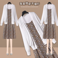 Dress Summer 2021 Floral skirt white coat S M L XL longuette Two piece set Sleeveless commute V-neck High waist Decor Socket A-line skirt routine camisole 25-29 years old Type A Lungge lady printing 2021-406-2 More than 95% Chiffon polyester fiber Polyester 100% Pure e-commerce (online only)