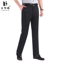 Casual pants Kimberlton Business gentleman Thick elastic black 650 thick elastic black 661 29 30 31 32 33 34 35 36 38 40 42 routine trousers Other leisure Straight cylinder Micro bomb Four seasons middle age Basic public 2018 High waist Straight cylinder Pocket decoration No iron treatment