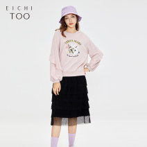 skirt Autumn 2020 155/64A/S,160/68A/M,165/72A/L Black 08 longuette Natural waist A-line skirt Solid color Type A 25-29 years old EQDDJ3K008A Eichitoo / Aiju rabbit polyester fiber Hollowing out