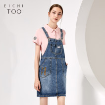 Dress Spring 2020 Denim 01 155/64A/S,160/68A/M,165/72A/L Mid length dress singleton  Sleeveless other Loose waist other other routine 25-29 years old Type H Eichitoo / Aiju rabbit EQBNJ1K001A More than 95% cotton