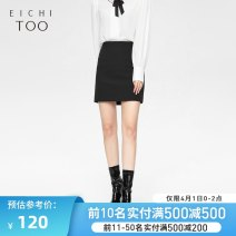 skirt Spring 2020 155/64A/S,160/68A/M,165/72A/L,170/76A/XL Black 12 Short skirt Natural waist skirt Solid color Type H 25-29 years old EQDDJ1K012A 81% (inclusive) - 90% (inclusive) Eichitoo / Aiju rabbit nylon
