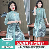 Middle aged and old women's wear Summer 2021 Pink Blue Green XL (recommended 85-105 kg) 2XL (recommended 105-120 kg) 3XL (recommended 120-135 kg) 4XL (recommended 135-150 kg) 5XL (recommended 150-170 kg) commute Dress easy singleton  Decor 40-49 years old Socket thin stand collar Medium length E-B646