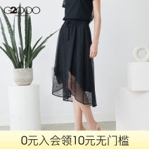 skirt Summer of 2019 Black / 99 Mid length dress commute Natural waist Little black dress other Type H 25-29 years old More than 95% other G2000 nylon Hollowing out lady Polyamide fiber (nylon) 100% Same model in shopping mall (sold online and offline)