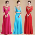 Dress / evening wear Weddings, adulthood parties, company annual meetings, daily appointments fashion longuette middle-waisted Summer 2017 Fall to the ground U-neck zipper 26-35 years old three quarter sleeve Nail bead Solid color Soft lips routine New polyester fiber 100% Sequins