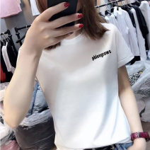 T-shirt S M L XL 2XL 3XL Autumn of 2019 Short sleeve Crew neck easy Regular routine commute cotton 86% (inclusive) -95% (inclusive) 25-29 years old Korean version originality Cartoon animal pattern alphanumeric characters Mutz MCTX819-8 Printed embroidery Pure e-commerce (online only)