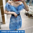 Dress Spring of 2018 Light blue long, light blue short 6,8,10 Other / other
