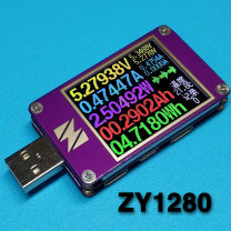 A multimeter USB detector Digital display Five and a half ZY1280 ZY1280